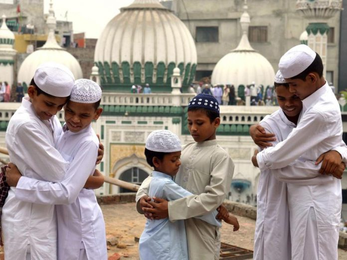 Muslim Eid Ul Fitr 2017 | Blessings Of Eid